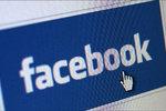 Wciąż Facebook czy już Facebóg?
