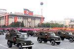 Próba nuklearna Korei Północnej
