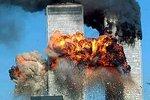 Rocznica ataków z 11 września