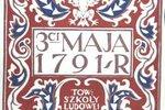 II Koncert Niepodległości Trzeciego Maja 2016 w Arkadach Kubickiego Zamku Królewskiego w Warszawie